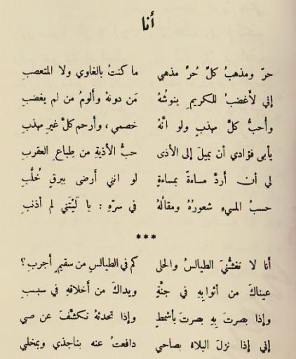 قصيدة مسموعة